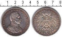 Изображение Монеты Пруссия 5 марок 1913 Серебро XF