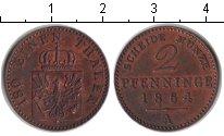 Изображение Монеты Пруссия 2 пфеннига 1864 Медь XF