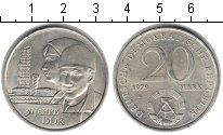 Изображение Монеты ГДР 20 марок 1979 Медно-никель UNC- 30 лет ГДР