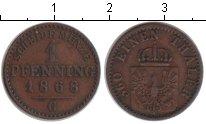 Изображение Монеты Пруссия 1 пфенниг 1868 Медь VF С