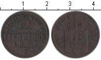 Изображение Монеты Германия Пруссия 2 пфеннига 1853 Медь VF
