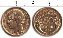 Изображение Монеты Африка Французская Западная Африка 50 сантим 1944  XF