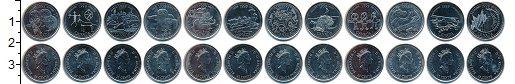 Изображение Наборы монет Канада Канада 1999 1999 Серебро Proof