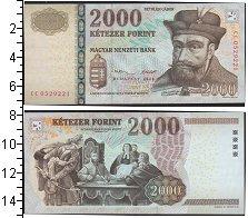 Изображение Банкноты Европа Венгрия 2000 форинтов 2000  UNC-