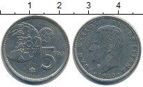 Изображение Дешевые монеты Европа Испания 5 песет 1981