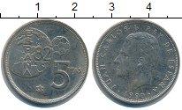 Изображение Дешевые монеты Европа Испания 5 песет 1982