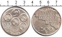 Изображение Монеты Бельгия 500 франков 1980 Посеребрение UNC- 5 королей