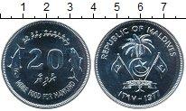 Изображение Монеты Мальдивы 20 руфий 1977 Серебро UNC-