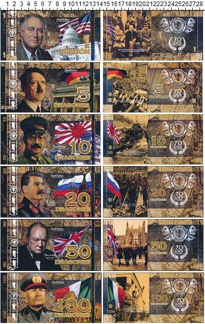 Изображение Банкноты Южная Америка Колумбия 186 драгонов 2015  UNC