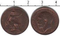 Изображение Монеты Европа Великобритания 1 фартинг 1924 Медь XF