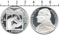 Изображение Монеты Европа Ватикан 10000 лир 1997 Серебро Proof-