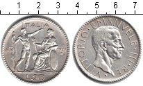 Изображение Монеты Европа Италия 20 лир 1927 Серебро XF