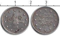Изображение Монеты Турция 1 куруш 1293 Серебро VF