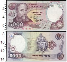 Изображение Банкноты Колумбия 5000 песо 1995  UNC