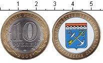 Изображение Цветные монеты Россия 10 рублей 2005 Биметалл UNC-