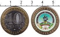 Изображение Цветные монеты Россия 10 рублей 2009 Биметалл UNC- Республика Адыгея