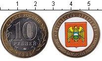 Изображение Цветные монеты Россия 10 рублей 2008 Биметалл UNC- Кабардино-Балкарская