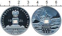 Изображение Монеты Польша 10 злотых 2008 Серебро Proof- Олимпиада Пекин 2008
