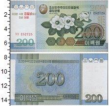 Изображение Банкноты Северная Корея 200 вон 2005  UNC