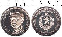 Изображение Монеты Болгария 5 лев 1978 Серебро UNC-