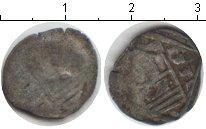 Изображение Монеты Европа Австрия 1 пфенниг 1501