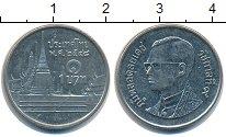 Изображение Дешевые монеты Таиланд 1 бат 2005