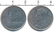 Изображение Дешевые монеты Азия Таиланд 1 бат 2006