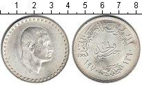 Изображение Монеты Африка Египет 1 фунт 1970 Серебро UNC-
