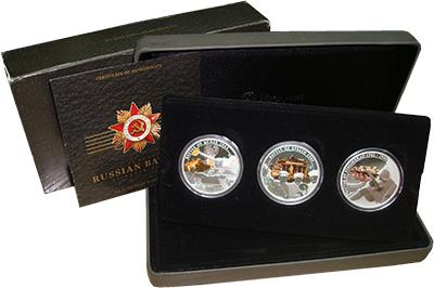 Изображение Подарочные монеты Австралия и Океания Тувалу Великие сражения 2010 Серебро Proof