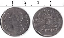 Изображение Дешевые монеты Азия Таиланд 5 бат 2011