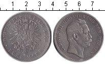 Изображение Монеты Гессен-Дармштадт 5 марок 1876 Серебро VF