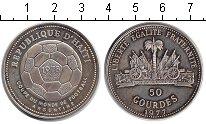 Изображение Монеты Северная Америка Гаити 50 гурдес 1977 Серебро XF