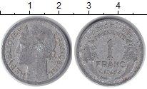 Изображение Дешевые монеты Франция 1 франк 1947 Алюминий VF