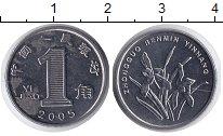 Изображение Дешевые монеты Не определено 1 чжао 2005