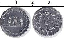 Изображение Дешевые монеты Не определено 100 риель 1994