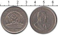 Изображение Монеты Африка Маврикий 5 рупий 1987 Медно-никель VF
