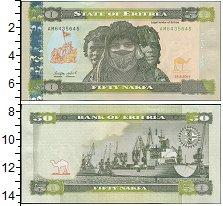 Изображение Банкноты Африка Эритрея 50 накфа 2011  UNC