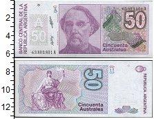 Изображение Банкноты Южная Америка Аргентина 50 аустралес 0  UNC-