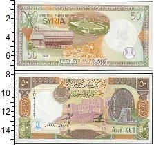 Изображение Банкноты Сирия 50 фунтов 1998  UNC-