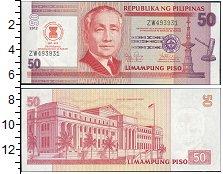 Изображение Банкноты Азия Филиппины 50 писо 2012  UNC