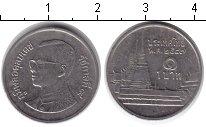 Изображение Дешевые монеты Таиланд 1 бат 2004