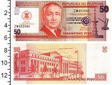 Изображение Банкноты Филиппины 50 писо 2012  UNC