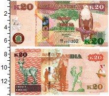 Изображение Банкноты Замбия 20 квач 2012  UNC