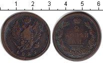 Изображение Монеты Россия 1801 – 1825 Александр I 2 копейки 1821 Медь VF