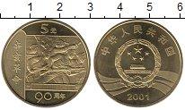 Изображение Мелочь Китай 5 юаней 2001 Медь XF