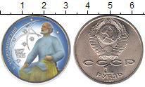 Изображение Цветные монеты СССР 1 рубль 1987 Медно-никель UNC Циалковский
