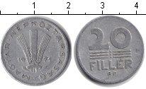 Изображение Дешевые монеты Европа Венгрия 20 филлеров 1971