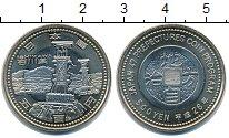 Изображение Мелочь Азия Япония 1 доллар 2014 Биметалл UNC-
