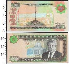 Изображение Банкноты Туркменистан 10000 манат 2004  UNC-