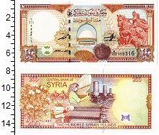 Изображение Банкноты Сирия 200 фунтов 1997  UNC